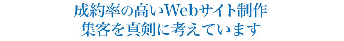 service-webtit