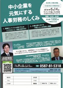 介護分野における外国人の人材派遣と課題